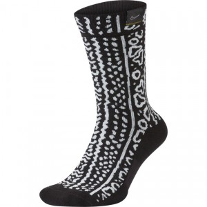 NIKE SNKR SOX EXPLORATION SERIES WEST